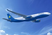 RwandAir appoints Network Airline Services in the UK