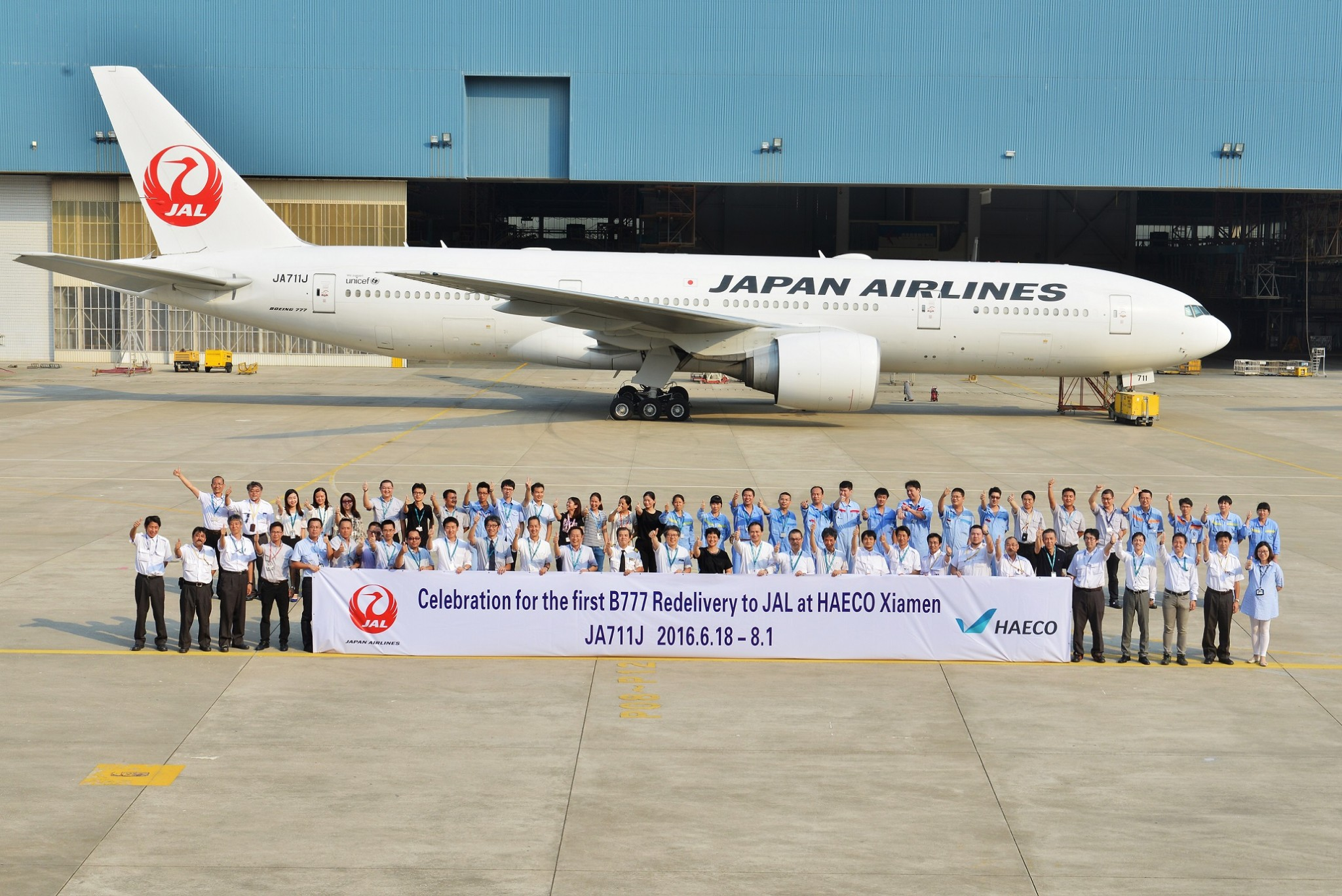 JAL - HAECO Xiamen Redelivers First Boeing 777 to JAL
