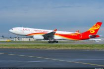 Hong Kong Airlines to fly to Vancouver