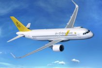 Lufthansa Technik to provide component support for Royal Brunei Airlines