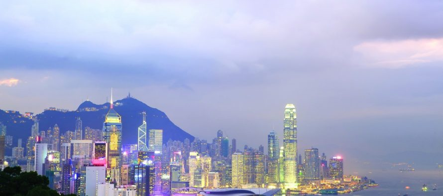 Aergo Capital opens new Hong Kong office