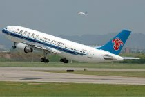 China Southern exits SkyTeam