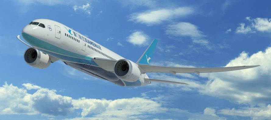 Xiamen Airlines and GE sign MoU to strengthen strategic cooperation