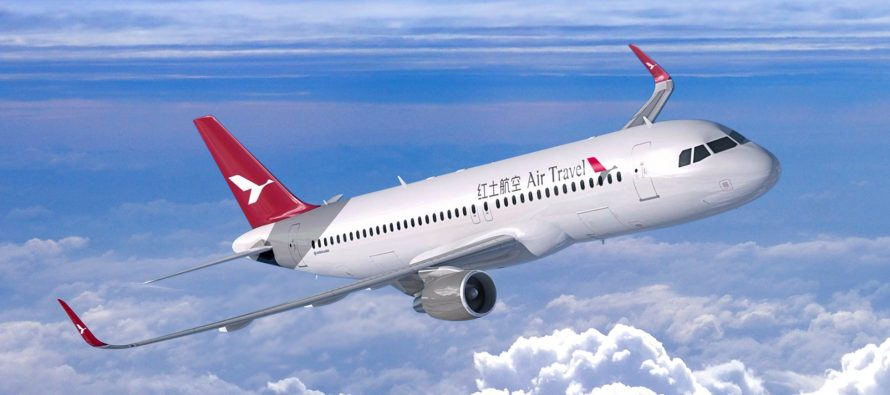 GECAS to lease four A320neos to Hongtu Airlines