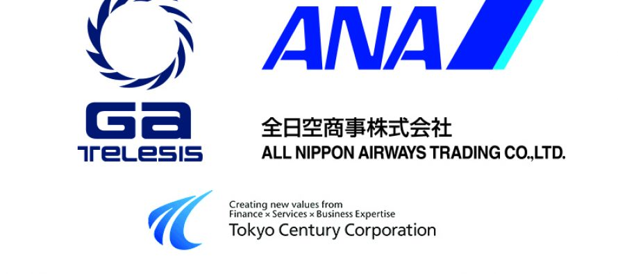Tokyo Century Corporation and All Nippon Airways Trading Company to acquire significant stake in GA Telesis and launch new engine leasing JV