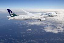 Air New Zealand financial results dip