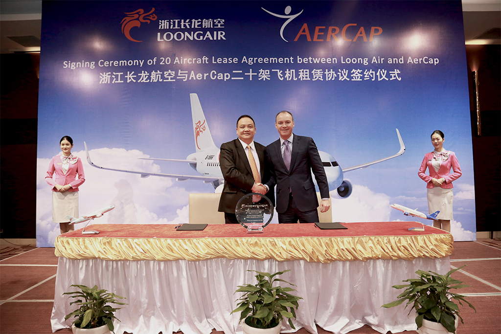 Loong Air Lease signing Aercap 20 new aircraft