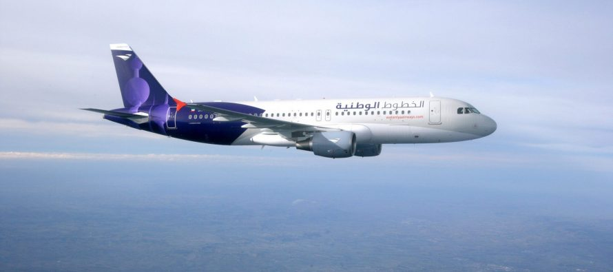 AAR signs component support agreement with Wataniya Airways