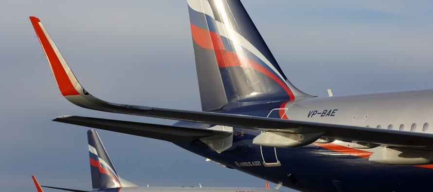 AviaAM Leasing acquires and sells Airbus A321-211