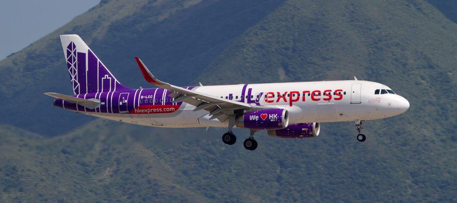 Hong Kong's HK Express to Implement Coruson Software from Ideagen