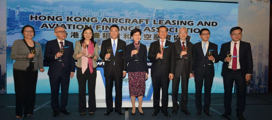 Hong Kong launches the Aircraft Leasing and Aviation Finance Association
