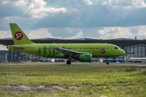 S7 Airlines to start new domestic and international flights from Pulkovo