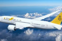 Royal Brunei Airlines awarded four-star airline rating