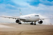 Air Italy begins non-stop service to Male, Maldives