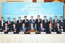 CALC completes issuance of RMB 800 million medium-term notes