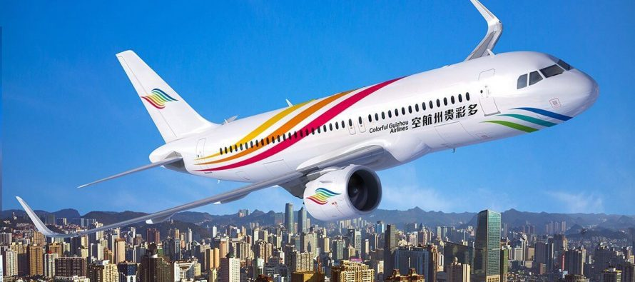 GECAS and Colorful Guizhou Airlines announce A320 lease agreement
