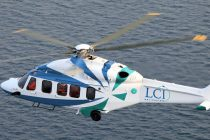LCI closes $75 million asset-backed helicopter financing