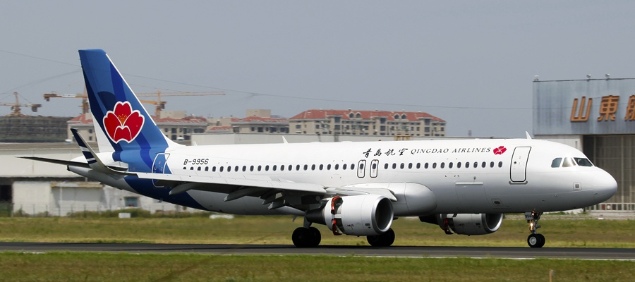 Qingdao Airlines introduces new services