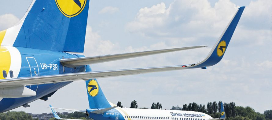 Ukraine International Airlines to appoint new president