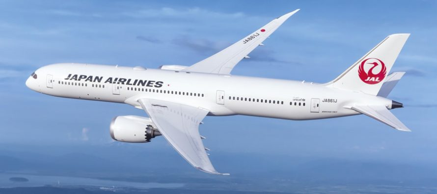 Japan Airlines to buy struggling carrier Malaysia Airlines, reports suggest