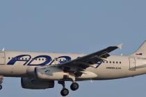 Adria Airways set deadline to submit restructuring plan