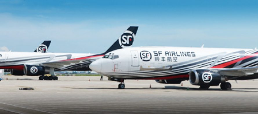 China SF Airlines launches bond issue