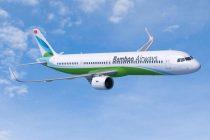 Aergo Capital acquires one Airbus A321